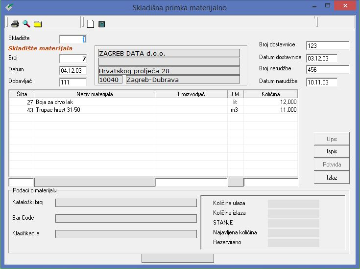Apross modul Skladišno poslovanje - Skladišna primka