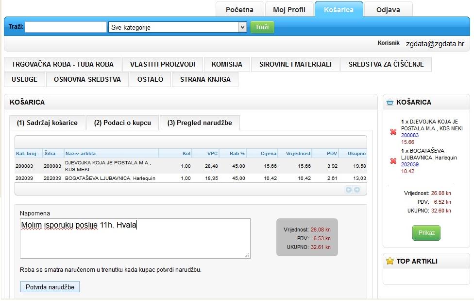Primjer stranice s pregledom narudžbe - sustav za web shop - WebData