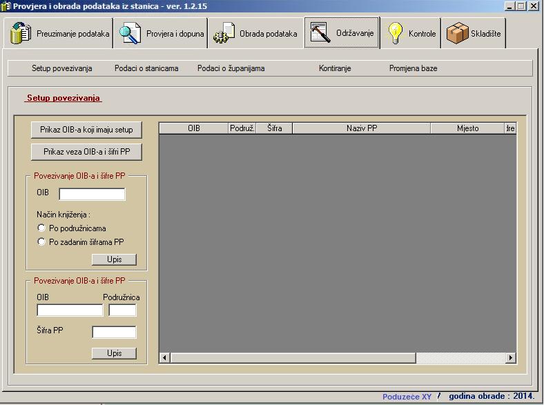 Odabir načina povezivanja (OIB, šifra podružnice) - sustav STP Soft